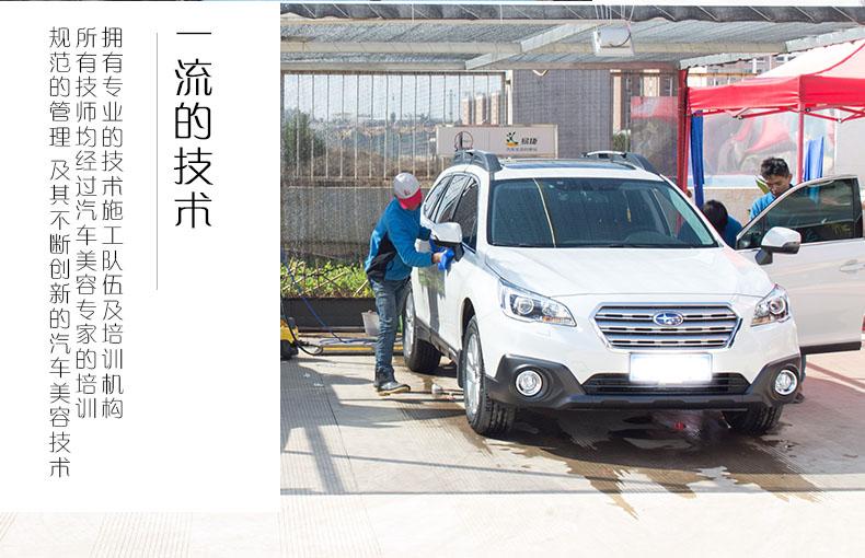 易捷汽车服务 洗车卡b 越野车15次 办卡送全车打蜡/发动机蒸汽清洗