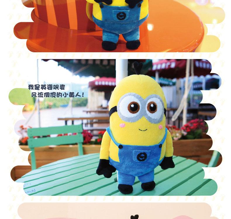 【紫荆屋】暖猫diy布艺材料包手工布偶小黄人毛绒玩具
