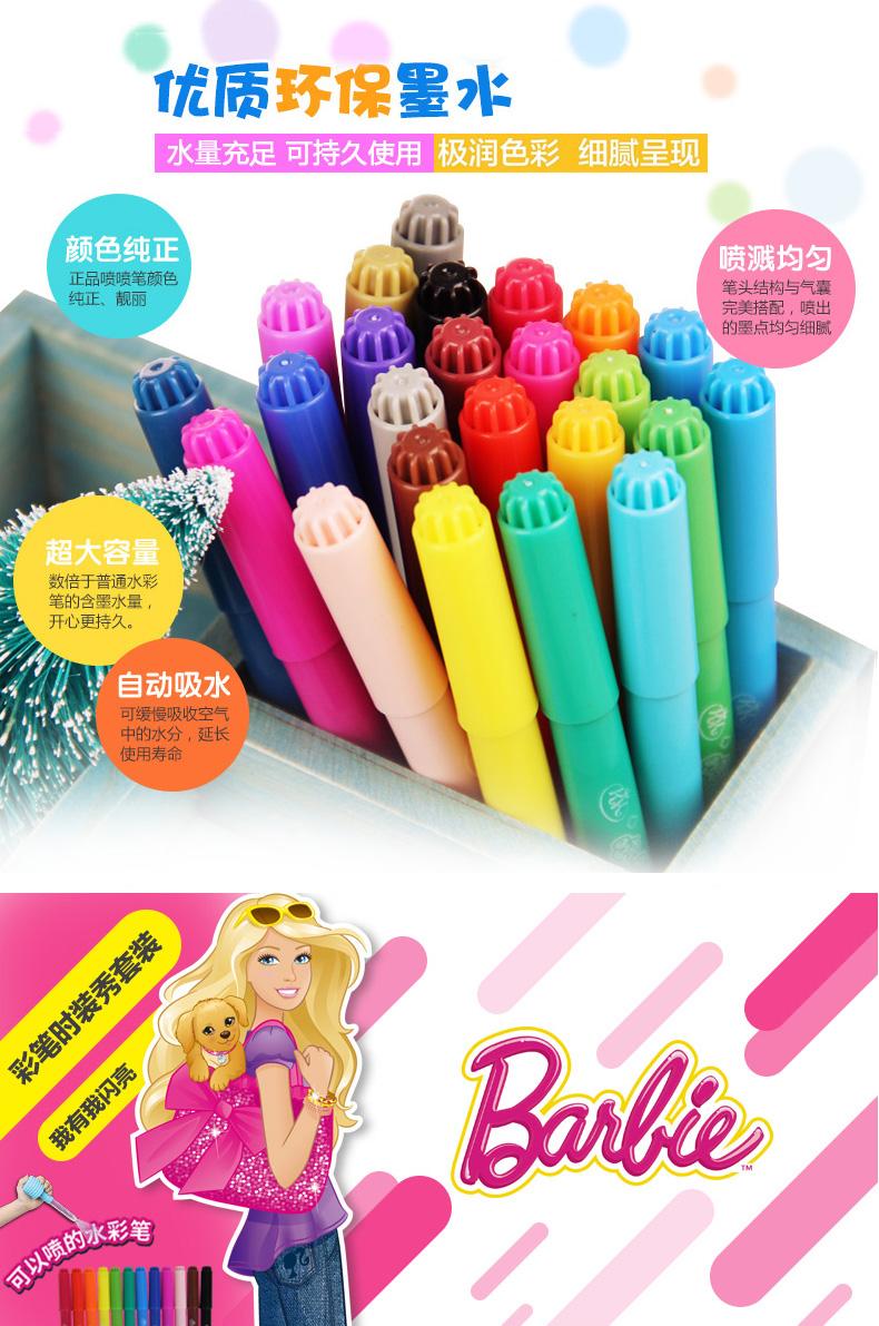 智高kk喷喷笔水彩笔【多图】_价格_图片- 天猫精选