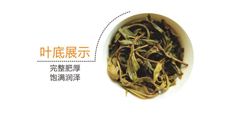 廖氏普洱 普洱茶(生茶)冰岛小饼 200g/片 普洱茶茶性温和,暖胃不伤胃