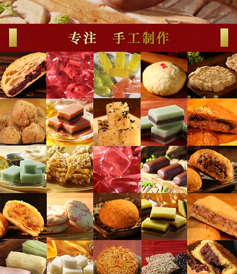 云南通海特产 斯贝佳酥心巧克力豆末糖100g 甜而不腻
