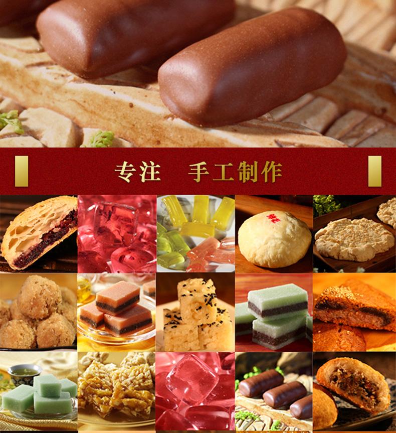 云南通海特产 斯贝佳巧克力香酥豆末糖普洱茶味袋装86