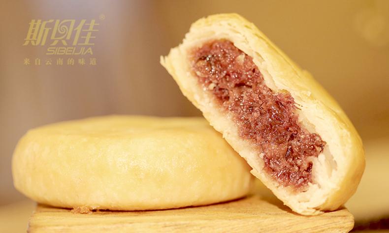 云南通海特产 斯贝佳玫瑰鲜花饼盒装216g 花香四溢 皮