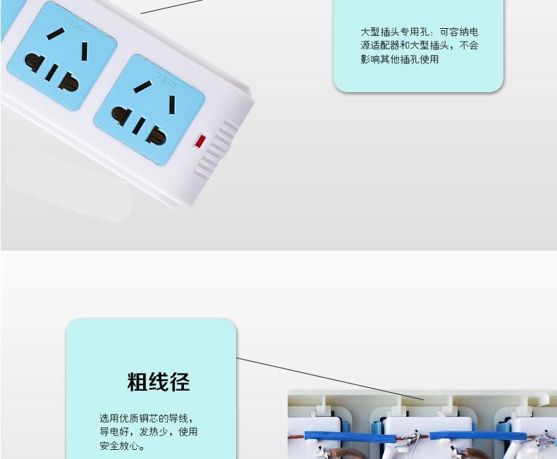 bull/公牛插座gn212三位1.8米排插接线板插线板电源插座