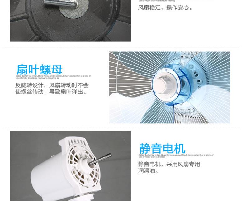 海尔电风扇fsj4090_海尔fsj4090