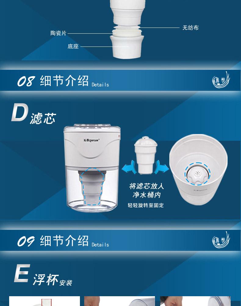 沁园ha5净水桶 家用直饮 饮水机专用陶瓷滤芯过滤器活性炭净水器