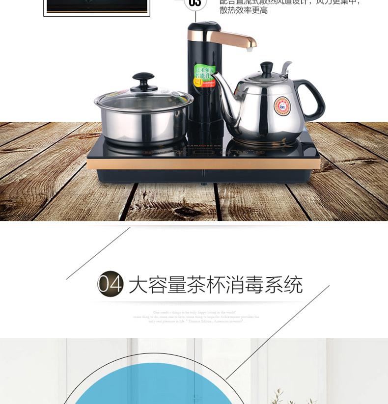 kamjove/金灶a20l智能电磁茶炉自动上水加水泡茶电磁炉茶具三合一