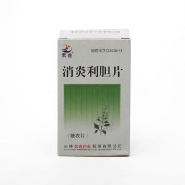 紫鑫 消炎利胆片 糖衣片  100片*1瓶