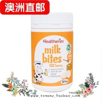 【澳洲直邮】新西兰Healtheries/贺寿利 干吃奶片田亮森蝶同款奶片高钙牛奶片 蜂蜜味 50粒 包邮