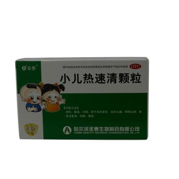 【健保通】圣泰 小儿热速清颗粒 2g*6袋