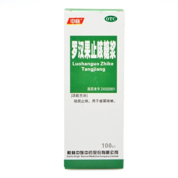 中族 罗汉果止咳糖浆 100ml*1瓶