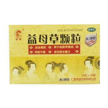 金鸡 益母草颗粒 15g*10袋