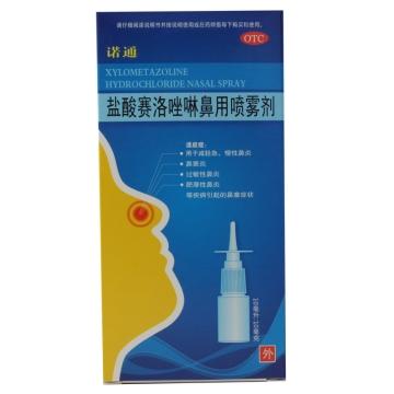 诺通 盐酸赛洛唑啉鼻用喷雾剂 0.1%(10ml:10mg)*1支