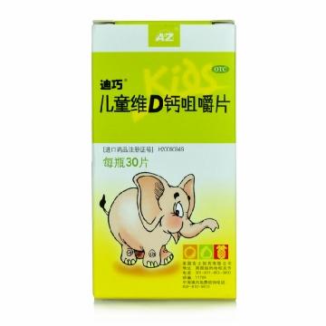 【瀚銀通、健保通】迪巧 兒童維D鈣咀嚼片 300mg*30片*1瓶
