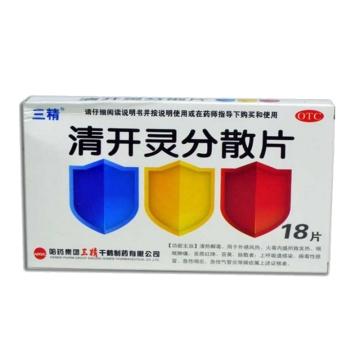【瀚银通、健保通】三精 清开灵分散片 0.4g*18片*1板*1袋