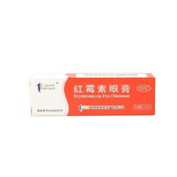 【健保通】振华制药 红霉素眼膏 0.5%*2.5g*1支
