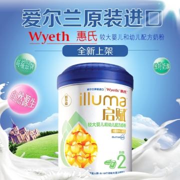 惠氏 启赋较大婴儿和幼儿配方奶粉 2段 900g 6-18个月 妈妈放心之选