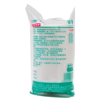 稳健医疗医用脱脂棉棉卷(普通级) 50g