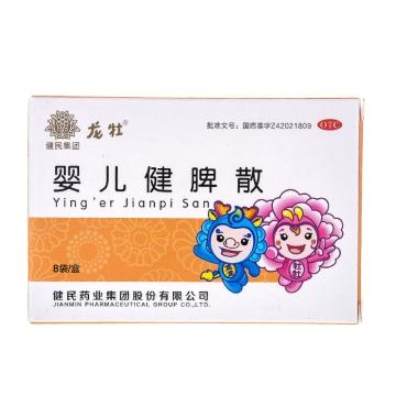 【健保通】龙牡 婴儿健脾散 1.5g*8袋 健脾 消食 止泻
