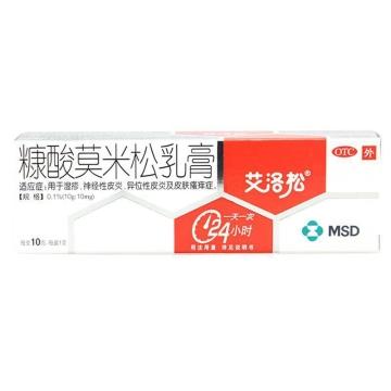 【健保通】艾洛松 糠酸莫米松乳膏 0.1%(10g:10mg)*10g*1支