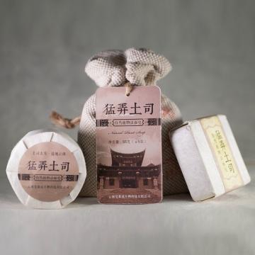 猛弄土司 土司古方 道地云南 洁面皂 滋润肌肤 保湿 平衡油脂 55g±5g