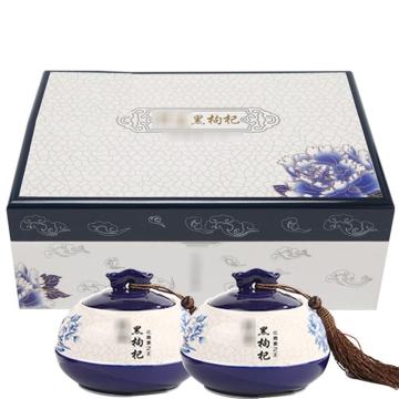 青海柴达木黑枸杞 瓷罐礼盒 250g