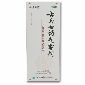 【健保通】云南白药 云南白药气雾剂 60g+85g