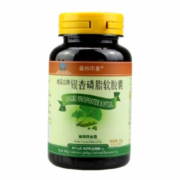 森林印象维妥立牌银杏磷脂软胶囊 0.5g*60粒