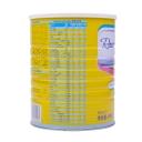 润贝 婴儿配方奶粉 1段 0-6个月 听装 800g 荷兰进口