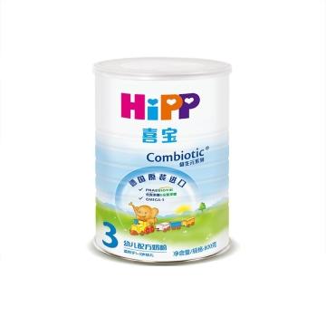 喜宝 幼儿配方奶粉(3段) 800g 德国原装进口