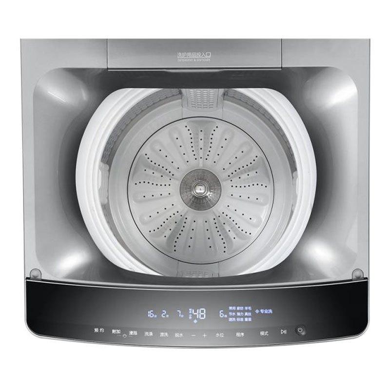 haier/海尔洗衣机ms8518z71u1海尔洗衣机全自动免清洗