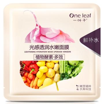 一叶子 植物酵素·多效 光感透润水嫩面膜 25ml/片*5