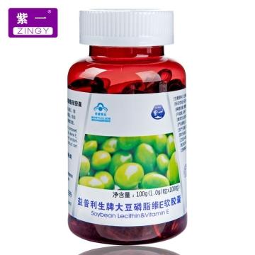 紫一 益普利生牌大豆磷脂维E软胶囊 1g*100粒