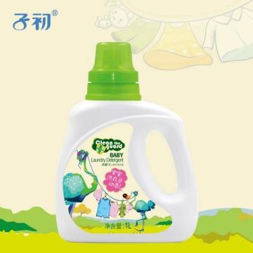 【门店快提】子初婴儿草本洗衣液 婴儿用品 婴儿洗护 洗衣液 1L
