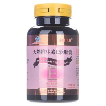 【瀚银通、健保通】森林印象天然维生素E软胶囊 45g(0.45g*100粒)