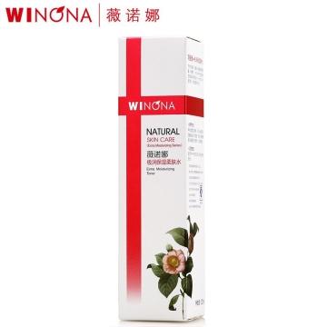 薇诺娜极润保湿柔肤水_120ml*1瓶 补水锁水 保湿肌肤 营养水润