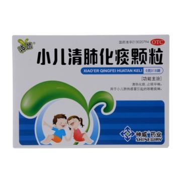 【健保通】小儿清肺化痰颗粒神苗6g*18袋