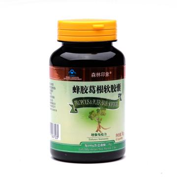 【瀚银通、健保通】森林印象蜂胶葛根软胶囊 0.5g*60粒