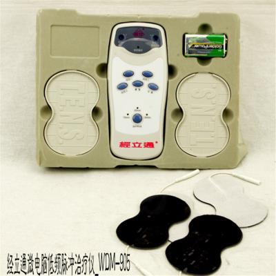 经立通微电脑低频脉冲治疗仪 WDM-905
