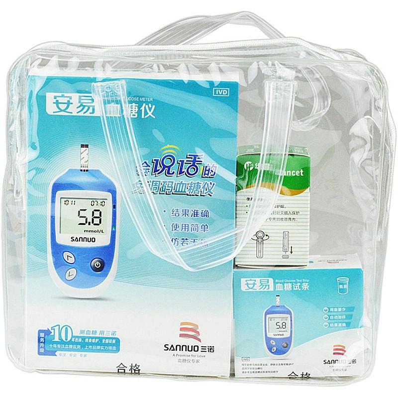 【健保通】三诺安易血糖仪套装 血糖仪1台+血糖检测试纸50片+采血针50支