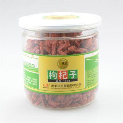 【瀚银通、健保通】康美 康美枸杞子 塑瓶150g 宁夏