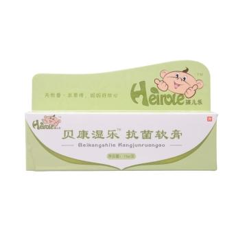 孩儿乐 贝康湿乐抗菌软膏 15g*1支 适用于皮肤抗菌 对皮肤 粘膜无刺激