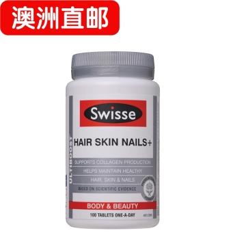 【澳洲直邮】Swisse/瑞思 胶原蛋白片 美白祛斑 100粒 包邮