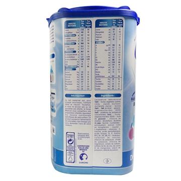 【保税区发货】法国达能Gallia佳丽雅1段进口婴儿标准奶粉0-6个月 2罐包邮
