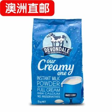 【澳洲直邮】德运全脂新营养奶粉 安全健康 新西兰进口 1KG*3