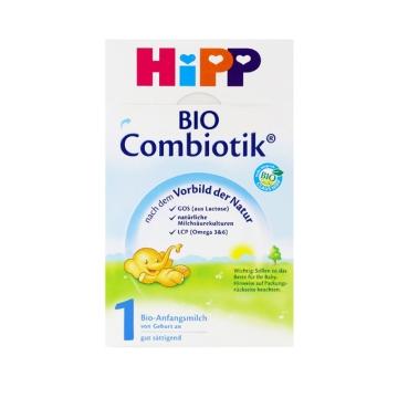 德国喜宝HippBIO益生菌奶粉1段600g*2