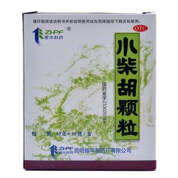 【瀚银通、健保通】振华制药 小柴胡颗粒 10g*10袋