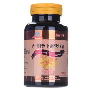 【瀚银通、健保通】森林印象β-胡萝卜素软胶囊 40g(0.4g*100粒)