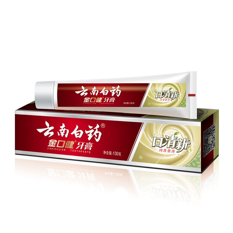 云南白药牙膏金口健牙膏(口清新纯清普洱) 130g*1支 祛除口腔异味 养护抑菌