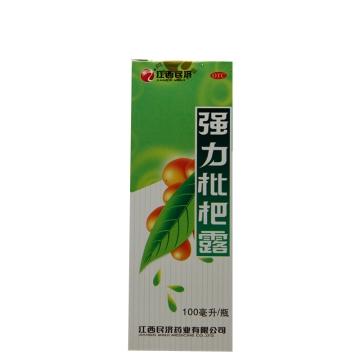 江西民济 强力枇杷露 100ml*1瓶【Y】